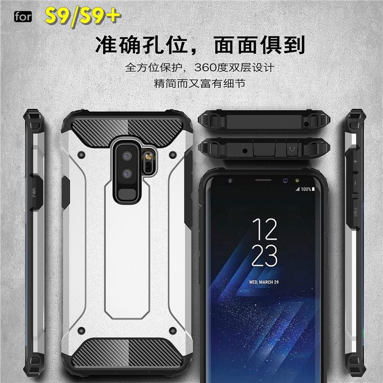 (436-355)เคสมือถือซัมซุง Case Samsung S9+ เคสนิ่มเกราะพลาสติกแฟชั่น POWER Ful กันกระแทก