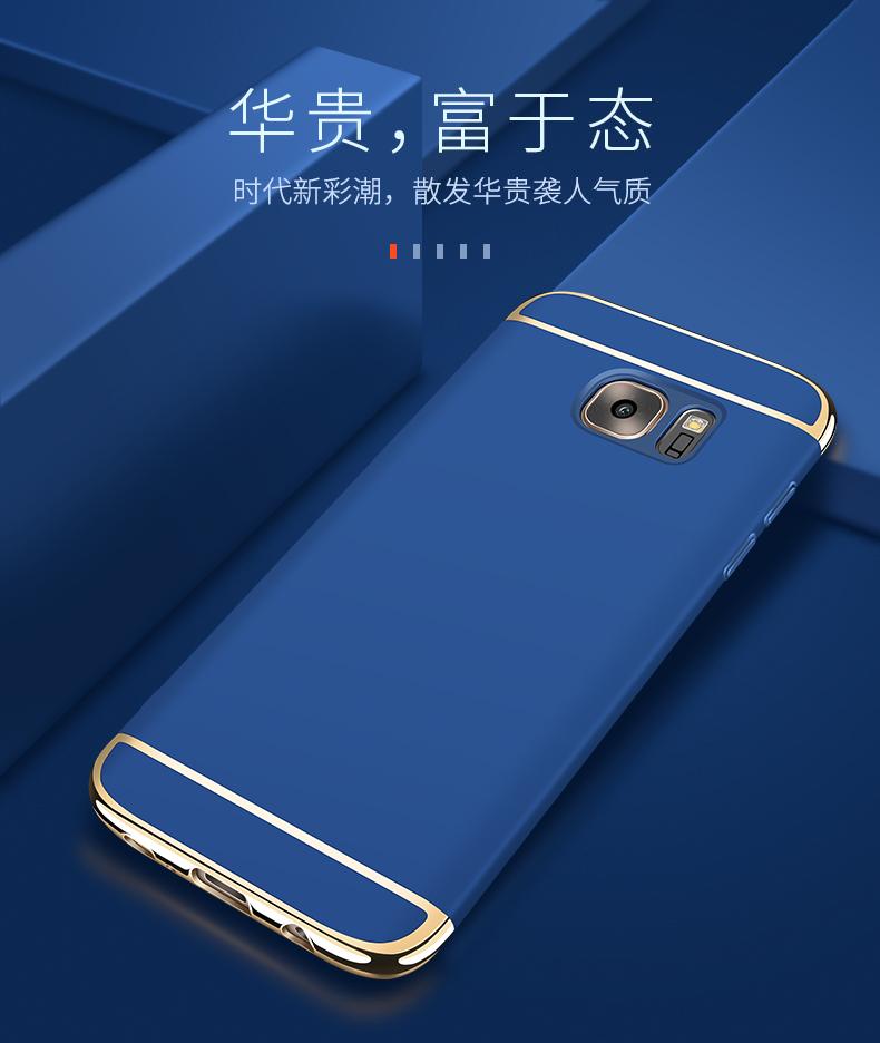(025-478)เคสมือถือซัมซุง Case Samsung J5 Prime/On5(2016) เคสพลาสติกสไตล์แฟชั่นขอบทอง