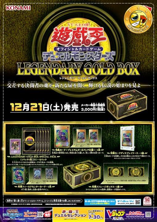 YuGiOh Japanese Rainbow Dragon the Zenith Crystal Beast LGB1-JP013 Complete Set