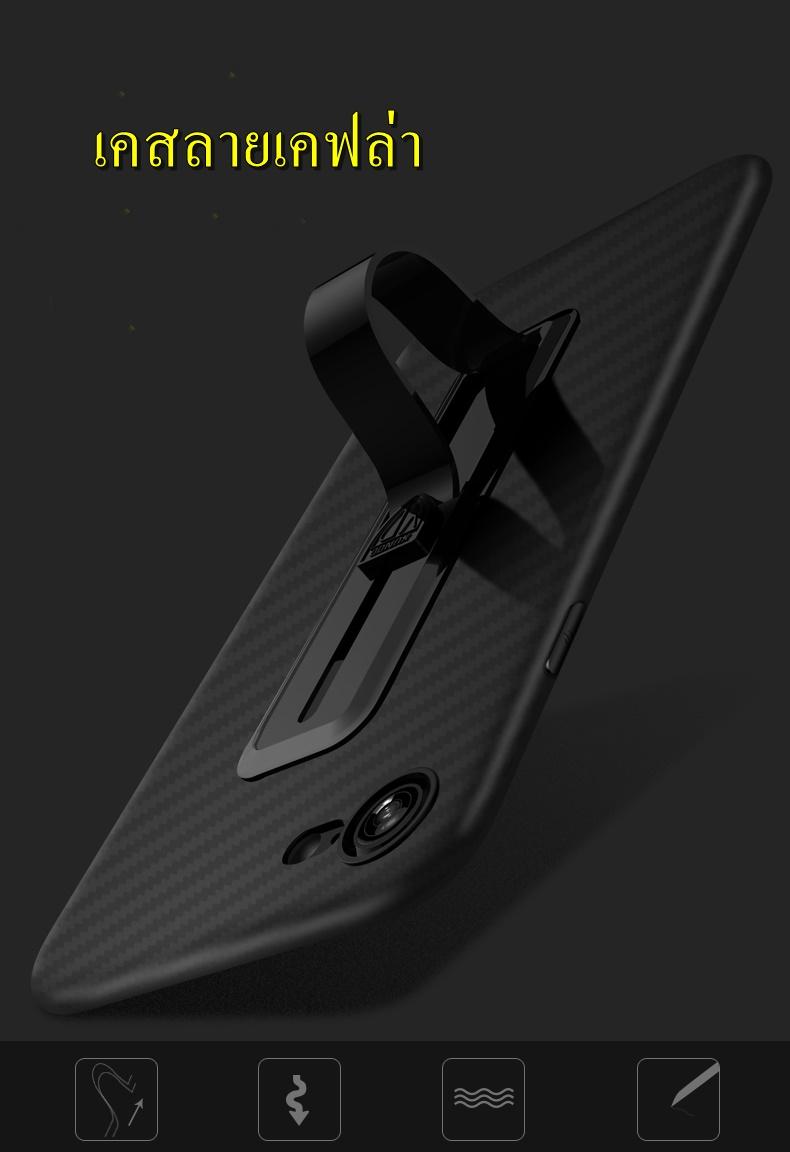 (705-017)เคสมือถือไอโฟน Case iPhone7/iPhone8 เคสยางลายเคฟล่า