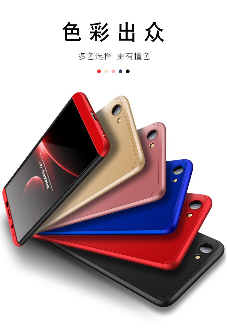 (025-713)เคสมือถือวีโว่ Vivo V7 Plus/Y79 เคสคลุมรอบป้องกันขอบด้านบนและด้านล่างสีสันสดใส