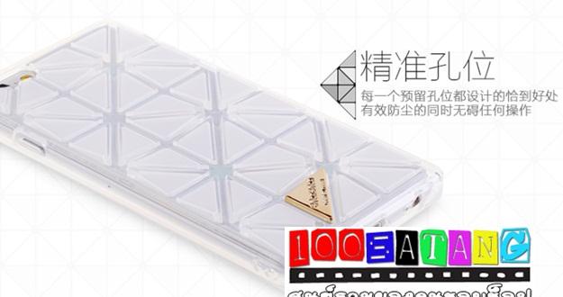 (พร้อมส่ง)เคสมือถือไอโฟน Case iPhone 6/6s เคสนิ่ม BAOBAO