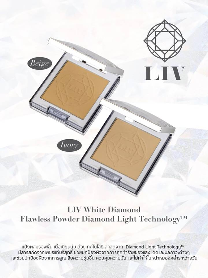 แป้งพัฟวิกกี้ LIV White Diamond Flawless Powder SPF30 PA+++
