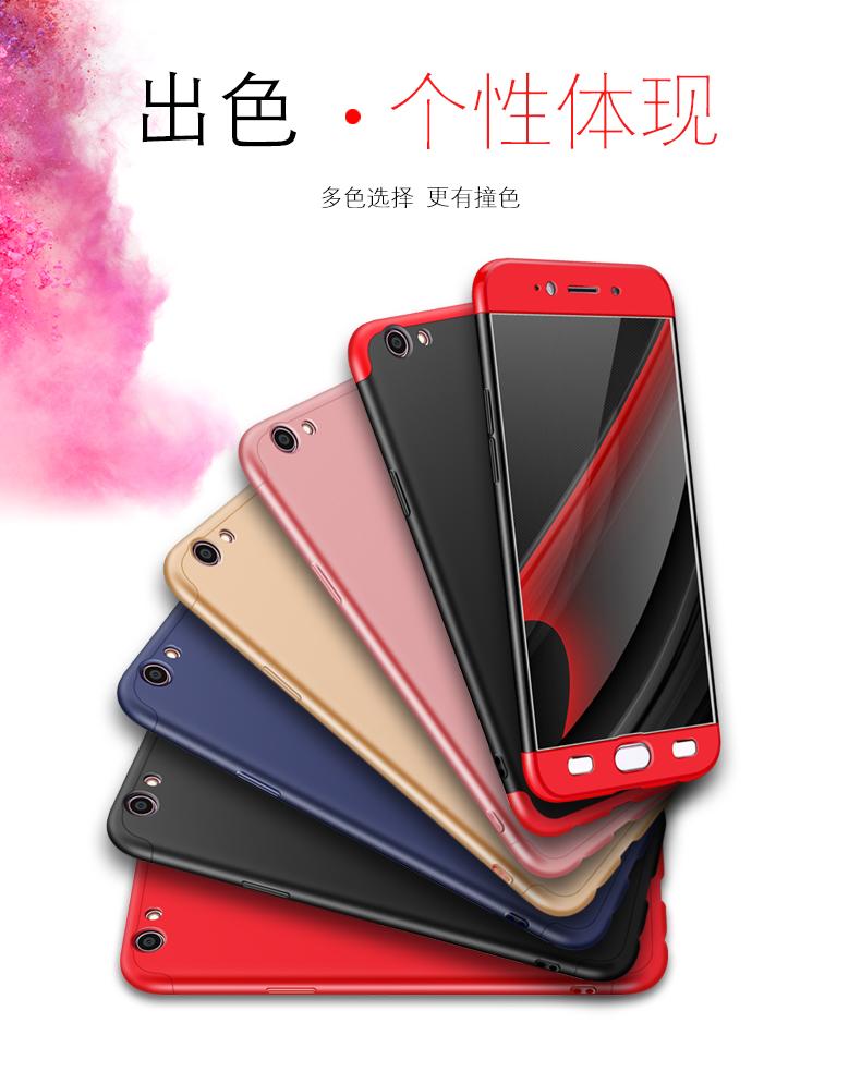 (025-900)เคสมือถือ Case OPPO R9s Plus/R9s Pro เคสคลุมรอบป้องกันขอบด้านบนและด้านล่างสีสันสดใส