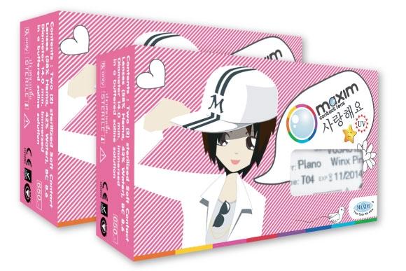 Maxim กล่องชมพู (รุ่นตาหวาน) คอนแทคเลนส์สี ราย 2 เดือน