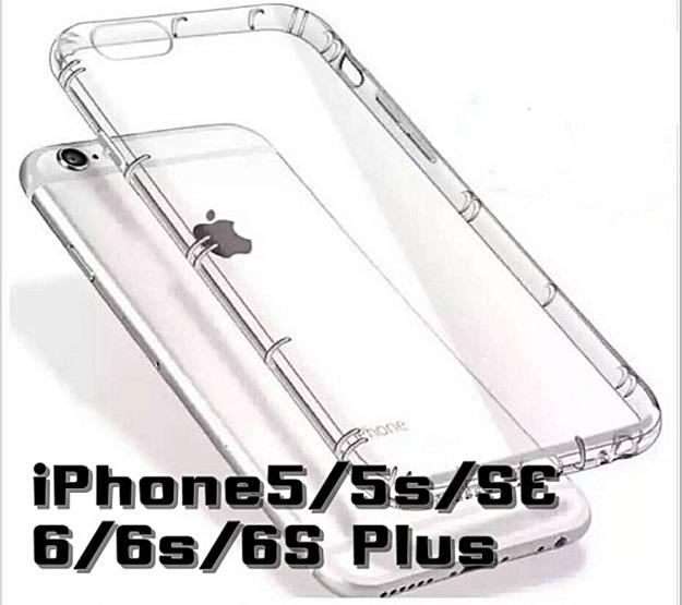 (436-113)เคสมือถือไอโฟน case iphone 6/6S เคสนิ่มใสทรงถึกสไตล์กันกระแทก Air Pillow