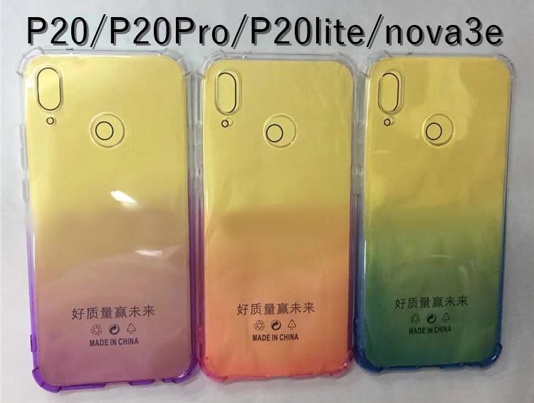 (436-456)เคสโทรศัพท์มือถือหัวเว่ย Case Huawei P20 Pro เคสนิ่มใสขอบหนากันกระแทกทูโทน