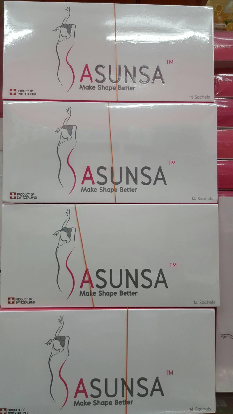 SASUNSA Make Shape Better ผลิตภัณฑ์เสริมอาหาร(ราคาโปรโมชั่น)
