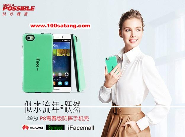 (016-013)เคสมือถือ Case Huawei P8 Lite เคสนิ่มพื้นหลัง PC สีสดใสสไตล์ iface กันกระแทก