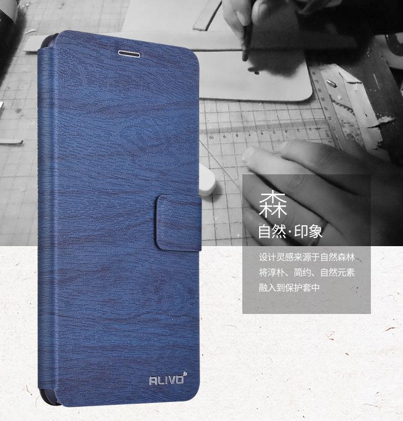 (516-022)เคสมือถือวีโว่ Vivo V7 Plus/Y79 เคสฝาพับเปิดข้างลายไม้แฟชั่น