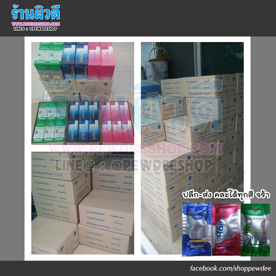 biosupertreatment-pewdeeshop-stock