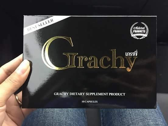 Grachy เกรซซี่ อาหารเสริมลดน้ำหนัก บรรจุ 30แคปซูล
