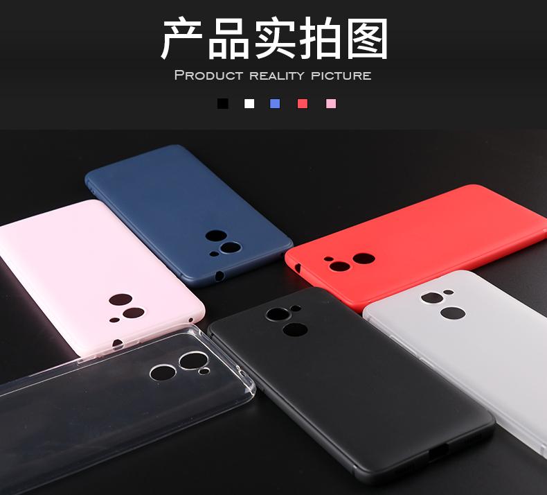 (025-956)เคสมือถือ Case Huawei Y7prime เคสนิ่มซิลิโคนไม่เป็นรอยนิ้วมือ