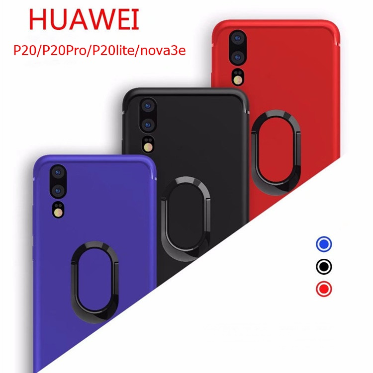 (436-446)เคสโทรศัพท์มือถือ Case Huawei P20 เคสนิ่มแหวนแฟชั่นติดกับตัวดูดแม่เหล็ก