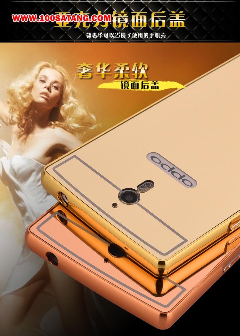 (396-001)เคสมือถือ OPPO X9007 Find 7 เคสกรอบโลหะพื้นหลังอะคริลิคเคลือบเงาทองคำ 24K