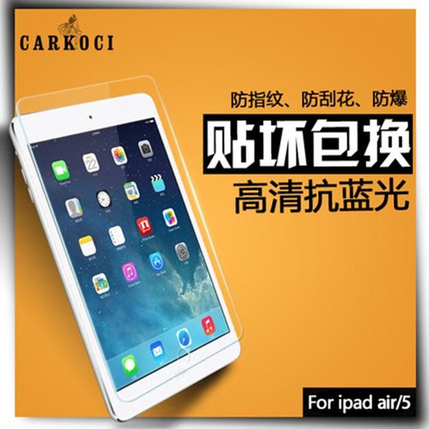 (039-089)ฟิล์มกระจก iPad Air2 รุ่นปรับปรุงนิรภัยเมมเบรนกันรอยขูดขีดกันน้ำกันรอยนิ้วมือ 9H HD 2.5D ขอบโค้ง