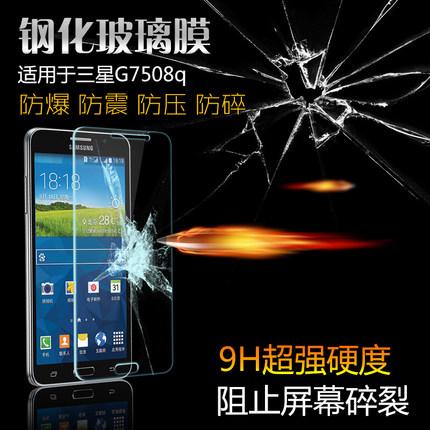 (039-056)ฟิล์มกระจก Mega2 รุ่นปรับปรุงนิรภัยเมมเบรนกันรอยขูดขีดกันน้ำกันรอยนิ้วมือ 9H HD 2.5D ขอบโค้ง