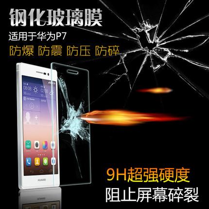 (039-049)ฟิล์มกระจก Huawei P7 รุ่นปรับปรุงนิรภัยเมมเบรนกันรอยขูดขีดกันน้ำกันรอยนิ้วมือ 9H HD 2.5D ขอบโค้ง