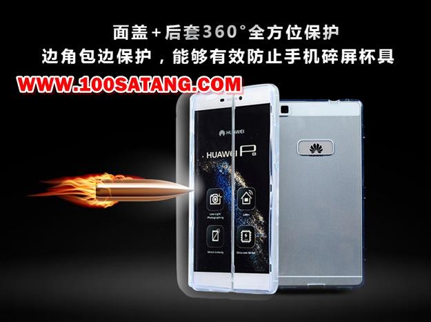 (395-028)เคสมือถือ Case Huawei P8 เคสนิ่มใสสไตล์ฝาพับรุ่นพิเศษกันกระแทกกันรอยขีดข่วน
