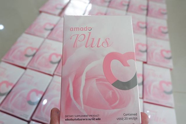 Amado Plus อมาโด้ พลัส กล่องชมพู อาหารเสริมที่ช่วยฟื้นฟูระบบภายในผู้หญิงโดยเฉพาะ บรรจุ 20 แคปซูล