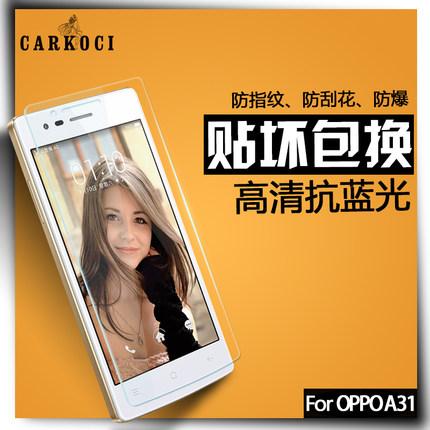 (039-081)ฟิล์มกระจก OPPO Neo 5s/Joy5 รุ่นปรับปรุงนิรภัยเมมเบรนกันรอยขูดขีดกันน้ำกันรอยนิ้วมือ 9H HD 2.5D
