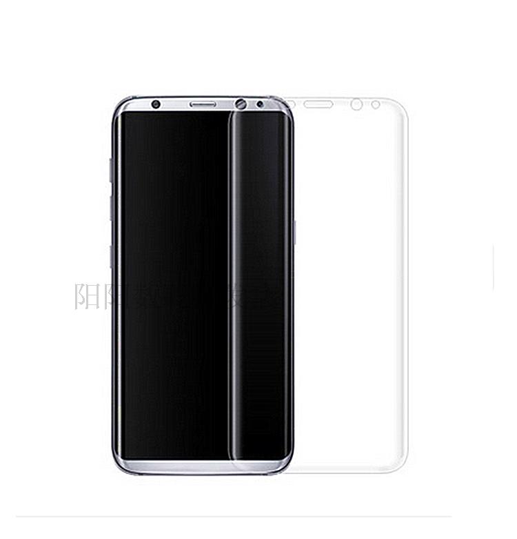 (พร้อมส่ง)ฟิล์มกระจก Samsung S8+ นิรภัยเมมเบรนกันรอยขูดขีดกันน้ำกันรอยนิ้วมือ 9H 3D