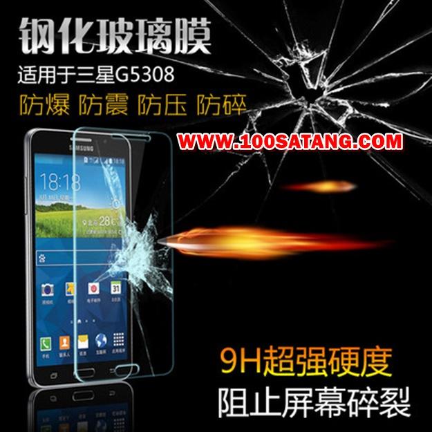 (039-069)ฟิล์มกระจก Samsung Galaxy Grand Prime รุ่นปรับปรุงนิรภัยเมมเบรนกันรอยขูดขีดกันน้ำกันรอยนิ้วมือ 9H HD 2.5D ขอบโค้ง