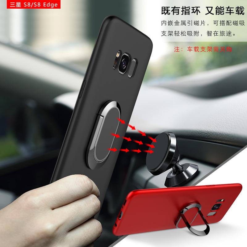 (025-1135)เคสมือถือ Case Samsung S8 เคสนิ่มซิลิโคนแฟชั่น แหวนมือถือตั้งโทรศัพท์หมุนได้ 360 ํ ยึดติดกับขาตั้งแม่เหล็กได้