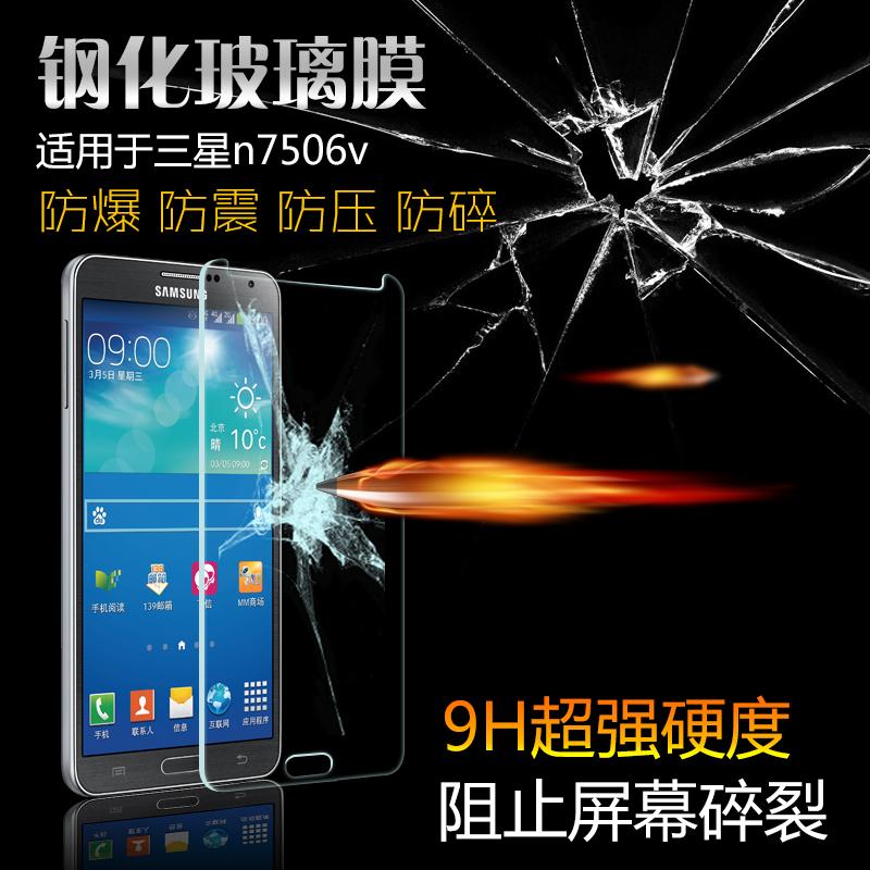 (039-012)ฟิล์มกระจก Note3 Neo/Lite รุ่นปรับปรุงนิรภัยเมมเบรนกันรอยขูดขีดกันน้ำกันรอยนิ้วมือ 9H HD 2.5D ขอบโค้ง