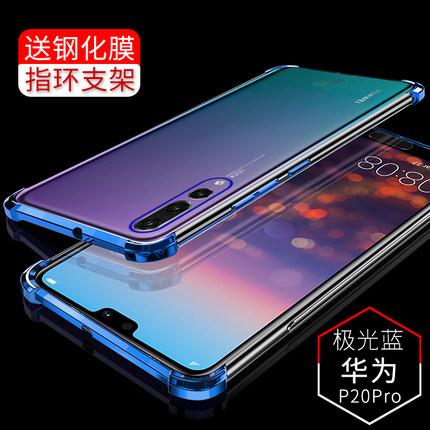 (พร้อมส่ง13)เคสมือถือ Case Huawei P20 Pro เคสนิ่มใสกันกระแทก 3D เลเซอร์