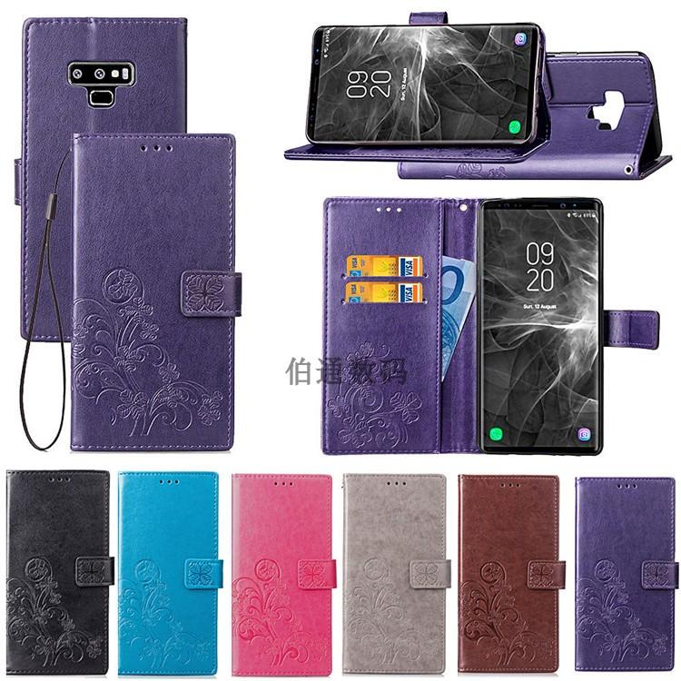 (436-503)เคสโทรศัพท์มือถือซัมซุง Case Note9 เคสนิ่มสมุดลายดอกไม้