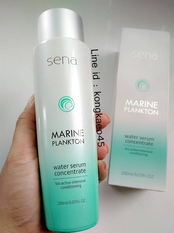 Sena Marine Plankton Water Serum Concentrate 150ml เซน่ามารีน น้ำตบแพลงก์ตอน ให้ความเนียนนุ่ม ผิวหน้าเต่งตึง