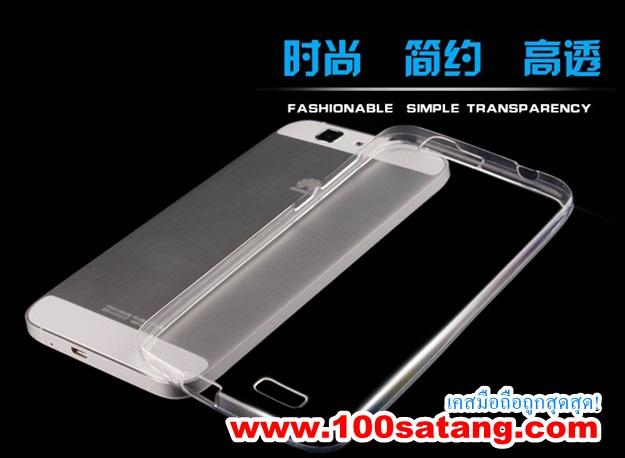 (370-025)เคสมือถือ Case Huawei Ascend G7 เคสนิ่มโปร่งใสแบบบางคลุมรอบตัวเครื่อง
