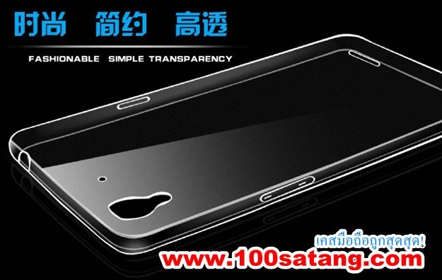 (370-015)เคสมือถือ Case OPPO R7/R7 Lite เคสนิ่มโปร่งใสแบบบางคลุมรอบตัวเครื่อง