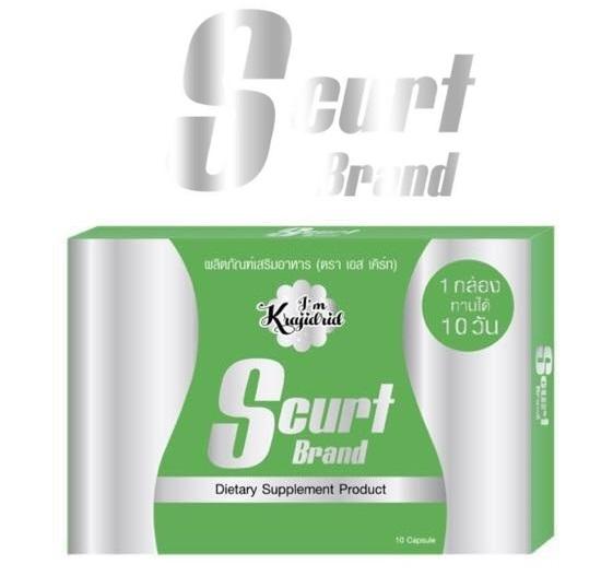 Scurt Brand เอส เคิร์ท แบรนด์ ดีท็อกซ์ (เอสเฮิร์บดีท็อกซ์) บรรจุ 10แคปซูล