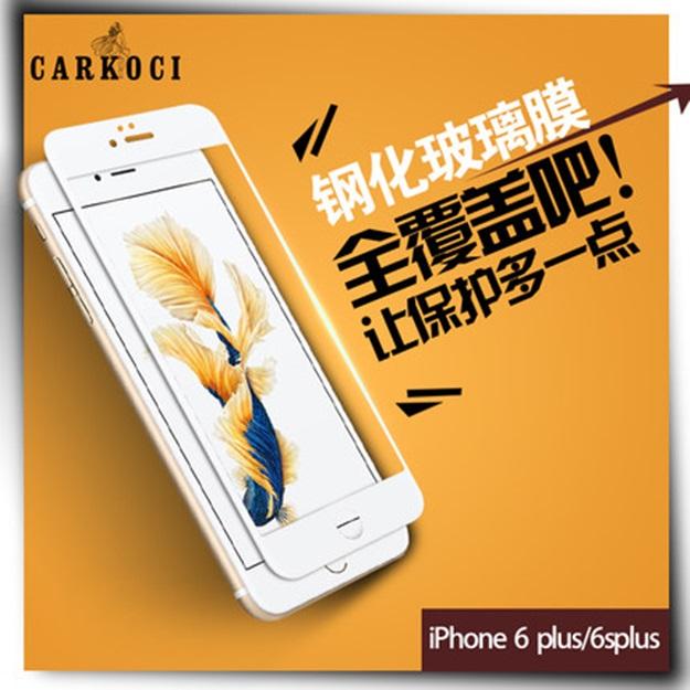(039-086)ฟิล์มกระจก iPhone 6 5.5นิ้ว รุ่นปรับปรุงนิรภัยเมมเบรนกันรอยขูดขีดกันน้ำกันรอยนิ้วมือ 9H HD 2.5D ขอบโค้ง