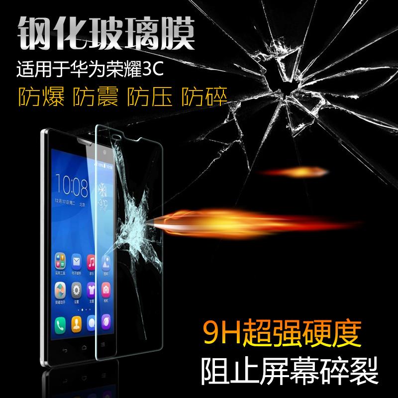 (039-051)ฟิล์มกระจก Huawei Honor 3C รุ่นปรับปรุงนิรภัยเมมเบรนกันรอยขูดขีดกันน้ำกันรอยนิ้วมือ 9H HD 2.5D ขอบโค้ง