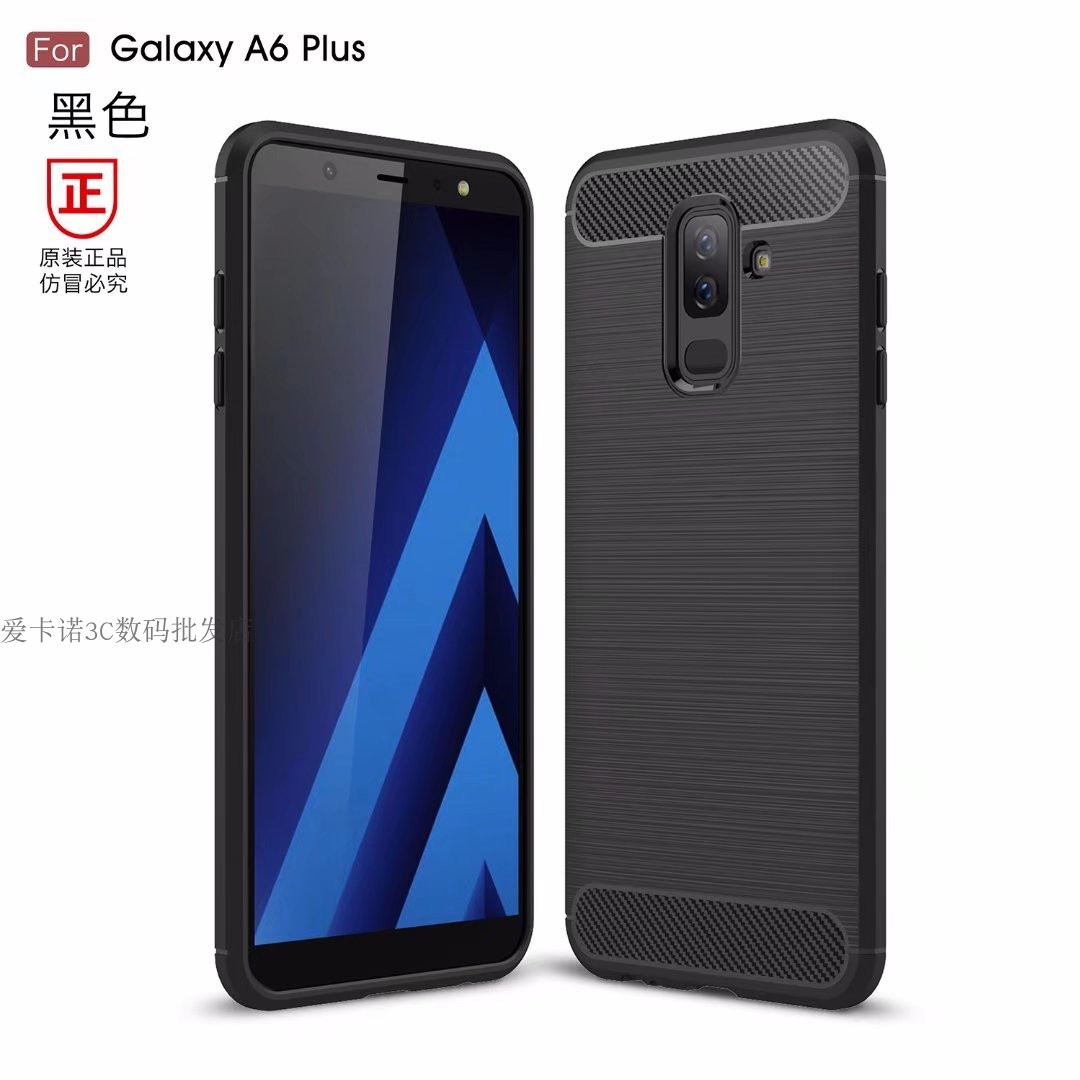 (พร้อมส่ง06)เคสโทรศัพท์มือถือซัมซุง Case A6+/Plus 2018 เคสนิ่มกันกระแทกลายขนแปรง