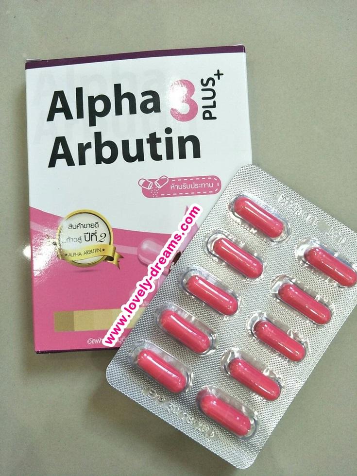 ผงเผือก Alpha Arbutin 3 Plus by Kyra ผงเผือก โฉมใหม่