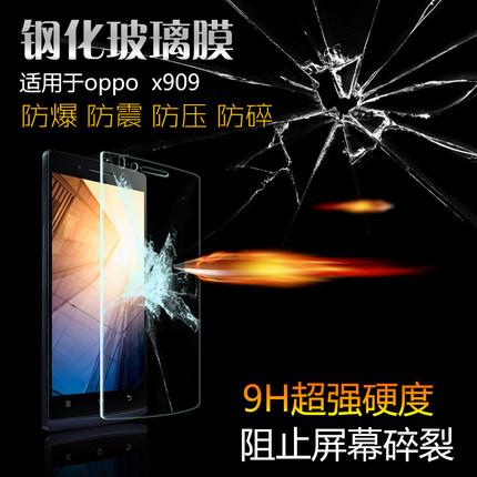 (039-029)ฟิล์มกระจก x909 Find5 รุ่นปรับปรุงนิรภัยเมมเบรนกันรอยขูดขีดกันน้ำกันรอยนิ้วมือ 9H HD 2.5D ขอบโค้ง
