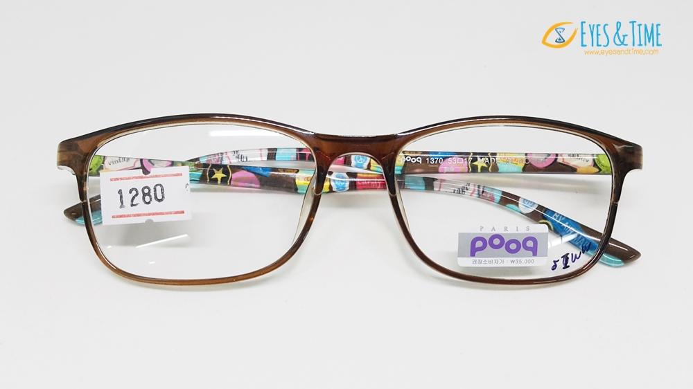 กรอบแว่น poog รุ่น 1370 สีน้ำตาลใส ขาสีสวยสดใส