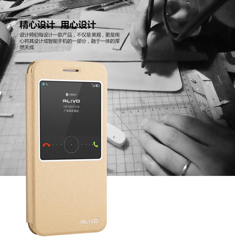 (516-013)เคสมือถือ Case Huawei G7 เคสพลาสติกฝาพับ Pu โชว์หน้าจอแบ็คแกมมอน