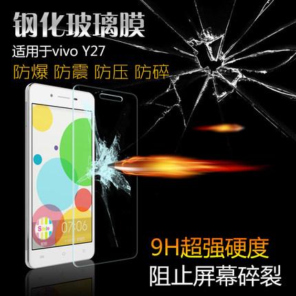 (039-030)ฟิล์มกระจก Vivo Y27 รุ่นปรับปรุงนิรภัยเมมเบรนกันรอยขูดขีดกันน้ำกันรอยนิ้วมือ 9H HD 2.5D ขอบโค้ง