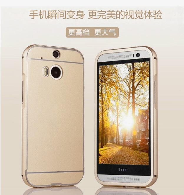 (025-033)เคสมือถือ HTC M8 เคสกรอบโลหะพื้นหลังอะคริลิคทูโทน