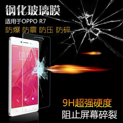 (039-039)ฟิล์มกระจก Oppo R7/R7 Lite รุ่นปรับปรุงนิรภัยเมมเบรนกันรอยขูดขีดกันน้ำกันรอยนิ้วมือ 9H HD 2.5D ขอบโค้ง