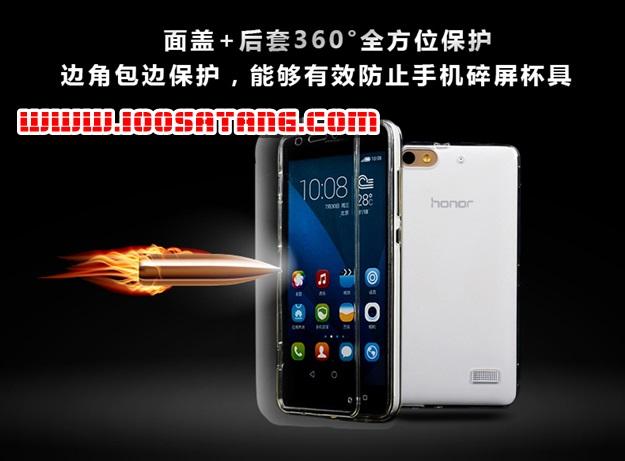 (395-035)เคสมือถือ Case Huawei Honor 4C/ALek 3G Plus (G Play Mini) เคสนิ่มใสสไตล์ฝาพับรุ่นพิเศษกันกระแทกกันรอยขีดข่วน