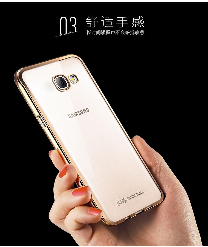 (436-163)เคสมือถือซัมซุง Case Samsung A5 2017 เคสนิ่มใสขอบทอง