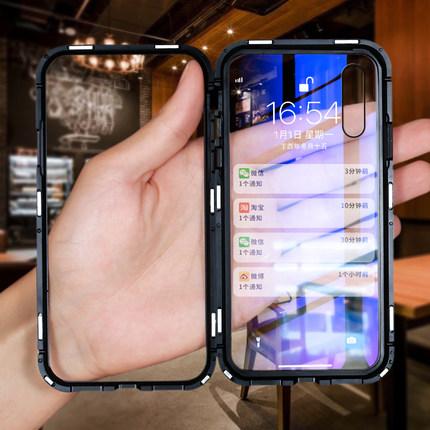 (745-001)เคสโทรศัพท์มือถือหัวเว่ย Case Huawei P20 Pro เคสกันกระแทกกระจกนิรภัย 360 องศาหน้าหลัง
