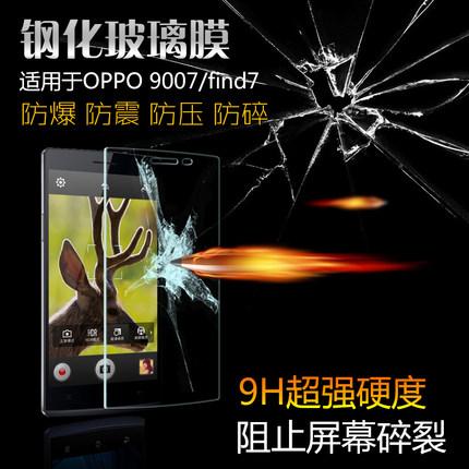(039-024)ฟิล์มกระจก OPPO Find 7 รุ่นปรับปรุงนิรภัยเมมเบรนกันรอยขูดขีดกันน้ำกันรอยนิ้วมือ 9H HD 2.5D ขอบโค้ง