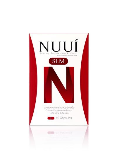 NUUI SLM หนุย เอสเเอลเอ็ม อาหารเสริมลดน้ำหนักตัวใหม่ โดยคุณ ปู ไปรยา พร้อมสารอาหารเกรดพรีเมี่ยม ที่จะช่วยคุณดักจับไขมัน